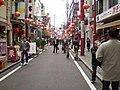 Street in ChinatownYokohama.JPG