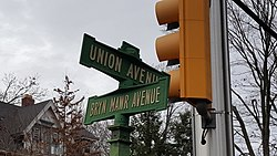 Street sign in lower Merion.jpg