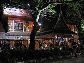 Suan Lum Night Bazaar - Joe Louis Puppet Theatre