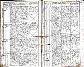 Subačiaus RKB 1832-1838 krikšto metrikų knyga 113.jpg