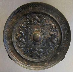 Sui dynasty bronze mirror