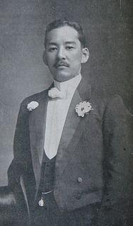 Komuro Suiun Japanese painter