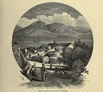 Sulam - Image: Sulam 31