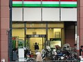Sumitomo Mitsui Banking Corporation Kinshicho Branch.jpg