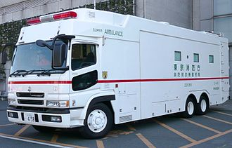 Health care system in Japan - Japanese Super Ambulance, Tokyo Fire Department