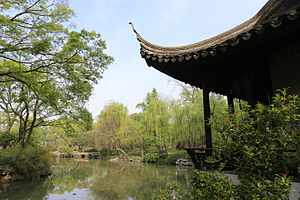 Humble Administrator's Garden - Eastern Garden (Dwelling Upon Return to the Countryside)