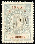 Switzerland Lucerne 1891 revenue 4 10c - 33 - E 11 91.jpg