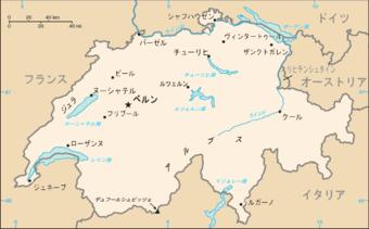 スイスの地理 - Wikipedia : 九州山脈地図 : すべての講義