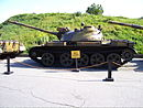 T-55A, National Museum of the Great Patriotic War.jpg