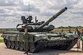 T-90A main battle tank at Engineering Technologies 2012 01.jpg
