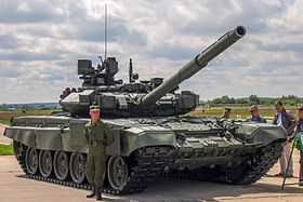 T-90A main battle tank at Engineering Technologies 2012 01.jpg