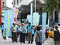 TAPA people against Kao Chia-yu 20191130a.jpg