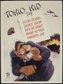 TOKYO KID SAY - NARA - 515859.tif