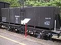 TRA 10EW11 at Checheng Station 20100604.jpg