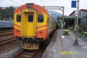 Su'ao Station - Su'ao Station platform