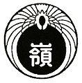 TSURUMINE-KOUJO.jpg