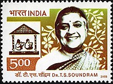 TS Soundram 2005 stamp of India.jpg