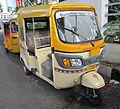 TVS tuktuk in Chennai.jpg
