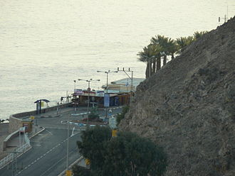 Taba Border Crossing - Image: Tabaterminal 1