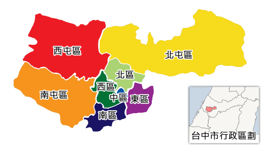 Taichung Districts