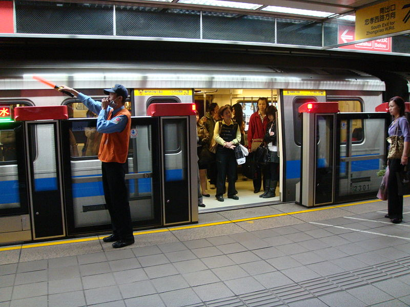 File Taipeimetro Platformstaff Jpg Wikimedia Commons