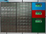 Taipei Gongguan Post Office post office boxes and embedded mailboxes 20190504.jpg