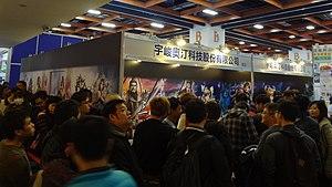 UserJoy Technology - Taipei IT Month Userjoy 2013