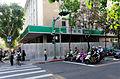 Taipei Minsheng Post Office Front Hall Reforming 20150916b.jpg