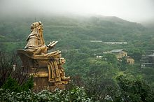 Taiwan 2009 JinGuaShi Historic Gold Mine Valley View Left Page FRD 8822 Giant Statue of GuanYu.jpg