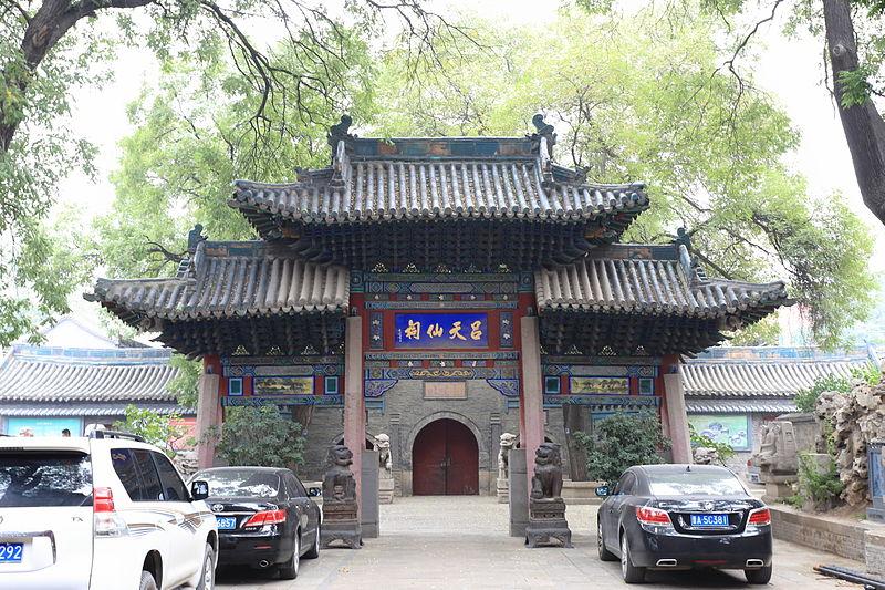 File:Taiyuan Chunyang Gong 2013.08.27 16-02-04.jpg