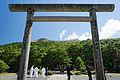 Takachiho-gawara Kirishima City Kagoshima Pref08n4290.jpg