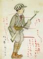TakehisaYumeji-1923-Spring Hunter's Costume.png