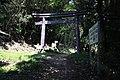 Takuhi jinja Gate.JPG
