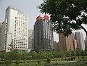 Tangchengqiang park.JPG