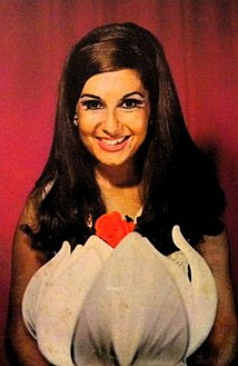 Taroub in 1973 (Album cover picture cropped).jpg