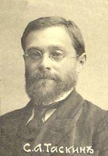 Sergey Taskin politician