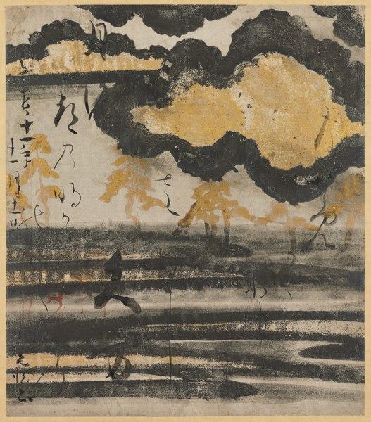 tawaraya sotatsu - image 10