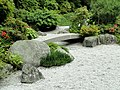 Tenshin-en, Boston MFA - DSC09372.jpg