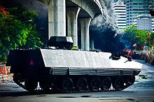 Type 85 Afv Wikipedia
