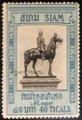 Thai stamp specimen.jpg