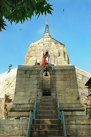Shankaracharya Temple - Shankaracharya temple