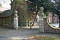 The Gate Piers of Frodingham Hall, Scunthorpe - geograph.org.uk - 592356.jpg