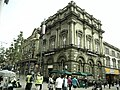 The Leeds and Yorkshire Fire Assurance Co. Commercial Street - geograph.org.uk - 1365024.jpg