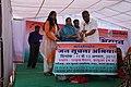 The MLA, Jhabua, Shri Xavier Meda lighting the lamp to inaugurate Bharat Nirman Jan Soochna Abhiyaan, organised by the Press Information Bureau Indore, at Jhabua, Madhya Pradesh on August 11, 2013.jpg