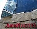 The Marriott London Kensington Hotel on Cromwell Road - England - United Kingdom - Stunning Glass-facade and great location plus signature luxuries await! January 2010 - Enjoy! ) (4252482013).jpg