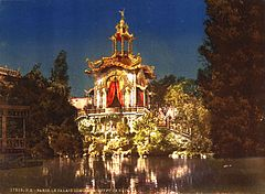 The Palace Lumineux, night, Exposition Universal, 1900, Paris, France.jpg