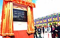 The Prime Minister, Dr. Manmohan Singh inaugurated the New Assembly Building at Kangla Fort, in Imphal, Manipur on December 03, 2011. The Chairperson, National Advisory Council, Smt. Sonia Gandhi is also seen.jpg