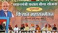 The Prime Minister, Shri Narendra Modi at Kisan Kalyan Mela, in Sehore, Madhya Pradesh.jpg