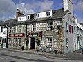 The Ship Inn - geograph.org.uk - 867318.jpg