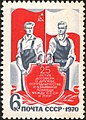 The Soviet Union 1970 CPA 3908 stamp (Soviet and Polish Workers and Flags).jpg